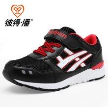 彼得潘童鞋春季男童鞋中小童网布休闲鞋学生跑步鞋儿童运动鞋P816