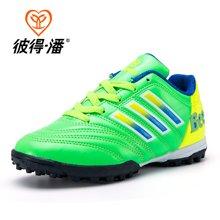 彼得潘童鞋 男童运动鞋儿童足球鞋学生比赛鞋男童鞋户外防滑球鞋P605