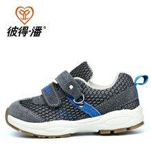 彼得潘童鞋 春秋儿童机能鞋软底防滑鞋婴儿学步鞋宝宝休闲鞋P602