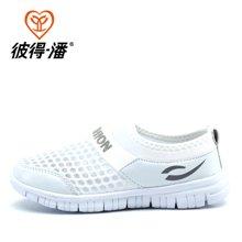 彼得潘童鞋 夏季网面男童鞋儿童透气休闲鞋女童鞋 儿童运动鞋P631