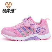 彼得潘童鞋 春秋女童休闲鞋中小童透气跑步鞋时尚女童运动鞋P838