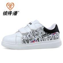 彼得潘秋季新款休闲鞋儿童运动鞋男童女童鞋休闲小白鞋板鞋P832