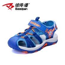 彼得潘童鞋新款夏季儿童凉鞋男童鞋包头沙滩鞋小学生幼儿凉鞋P921