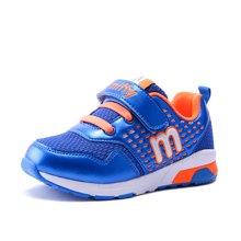 Miffy米菲男童女童跑步鞋中大童鞋秋季新款儿童运动休闲鞋子AD016
