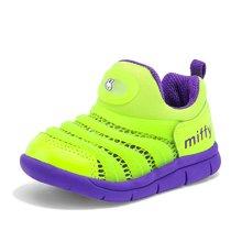 Miffy米菲童鞋毛毛虫镂空网布鞋新款儿童运动鞋休闲跑步鞋AX003