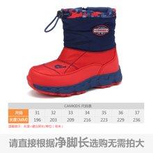 camkids垦牧冬季女童靴男童棉靴户外中大童中筒靴儿童雪地靴加绒