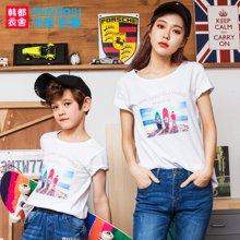 米妮哈鲁童装男童韩版短袖T恤亲子短t2017夏装新款XC6521莟