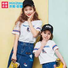 米妮哈鲁童装2017夏装新款女童韩版母女装短袖T恤ZW6831徍