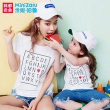 米妮哈鲁童装2017夏装新款女童儿童T恤母女亲子装ZG6292燚0317