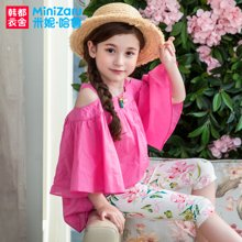 【芈】米妮哈鲁童装2017夏装新款女童上衣韩版儿童短袖衬衫XE6712
