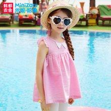【芈】米妮哈鲁童装2017夏装新款女童韩版儿童中大童衬衫YI6078抍