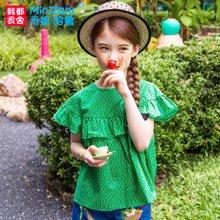 米妮哈鲁童装2017夏装新款女童韩版儿童短袖打底衬衫ZY6376鋐0317