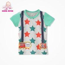 丑丑婴幼 夏季新款男宝宝圆领时尚T恤 1岁半-5岁