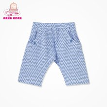 丑丑婴幼 夏季新款男宝宝时尚针织哈伦中裤 1-5岁