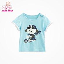 丑丑婴幼 新款夏季男宝宝卡通时尚圆领T恤 6个月-4岁