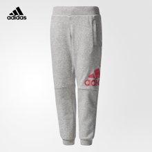 Adidas/阿迪达斯 女中童针织长裤 CF1256