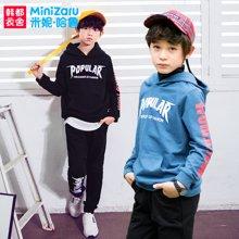 米妮哈鲁童装2017秋装新款男童长袖印花套装中大童韩版纯棉两件套