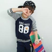 米妮哈鲁童装2017秋装新款韩版男童中大童套装两件套YJ7117樂