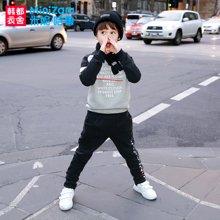 米妮哈鲁童装2016冬装新款男童中大童韩版拼接加绒套装ZE6929熣