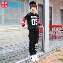 米妮哈鲁童装2017秋装新款韩版男童中大童儿童两件套装YW6853樂