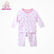 丑丑婴幼春季新款女宝宝可爱前开纯棉保暖套装两件套