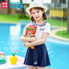 米妮哈鲁童装2017夏装新款女童韩版海军风儿童套装ZY6489鋐0324