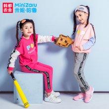 米妮哈鲁童装韩版女童长袖套装2017秋新款儿童女孩纯棉运动两件套