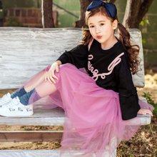 米妮哈鲁童装2017秋装新款女童韩版套装中大童长袖裙子两件套0707