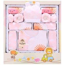 班杰威尔17件套纯棉婴儿衣服新生儿礼盒春夏母婴用品满月宝宝套装