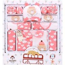 班杰威尔16件套春夏新生儿礼盒纯棉婴儿衣服母婴满月初生宝宝套装