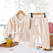 【买就送口水巾3条装】班杰威尔纯棉新生儿衣服宝宝和尚服初生婴儿内衣套装纯棉套装
