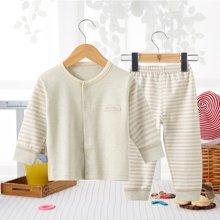 班杰威尔纯棉婴儿衣服套装春夏彩棉宝宝新生儿内衣