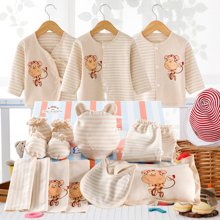 班杰威尔16件套春夏新生儿彩棉礼盒婴儿内衣母婴用品满月宝宝套装