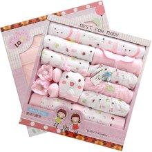 班杰威尔21件套秋冬加厚新生儿衣服纯棉婴儿礼盒套装带抱被初生宝宝用品