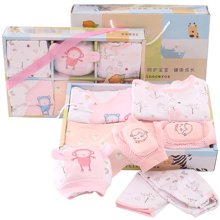 班杰威尔7件套纯棉春夏新生儿礼盒婴儿内衣母婴用品初生满月宝宝套装