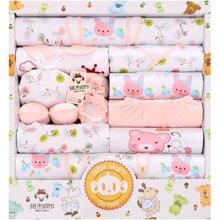 班杰威尔18件套春夏新生儿礼盒纯棉婴儿衣服母婴满月初生宝宝套装
