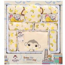 班杰威尔秋冬加厚新生儿礼盒纯棉婴儿内衣母婴用品满月初生宝宝套装