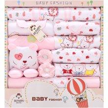 班杰威尔18件套秋冬加厚纯棉保暖新生儿礼盒婴儿内衣初生满月宝宝套装