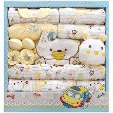 班杰威尔17件套秋冬加厚婴儿礼盒纯棉新生儿内衣带定型枕初生宝宝套装