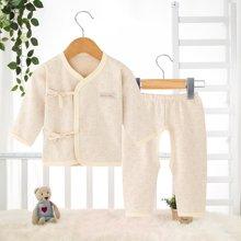 班杰威尔四季纯棉新生儿衣服初生满月婴儿内衣套装彩棉和尚服