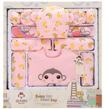 班杰威尔秋冬纯棉婴儿衣服新生儿礼盒加厚刚出生满月宝宝套装母婴用品