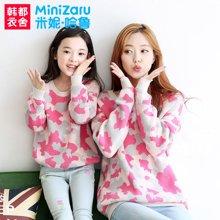 米妮哈鲁童装母女装亲子装女童秋装韩版迷彩长袖毛衣ZH4337抍