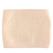 班杰威尔加厚婴儿彩棉肚围 (2件装)