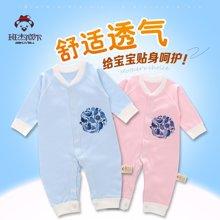 班杰威尔新生儿精梳棉春夏宝宝内衣哈衣初生婴儿连体衣服