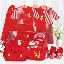 班杰威尔新款新生儿礼盒精梳棉婴儿礼盒宝宝衣服满月礼母婴用品