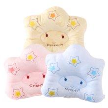 班杰威尔婴儿定型枕新生儿宝宝枕头纠正偏头(3件装)
