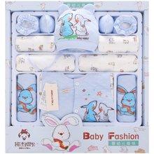 班杰威尔16件套秋冬季加厚纯棉婴儿衣服新生儿礼盒初生满月宝宝套装