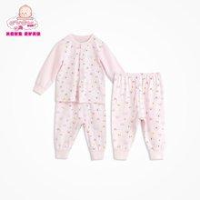 丑丑婴幼新生儿内服婴儿内衣套装纯棉宝宝衣服春夏童装衣裤三件套