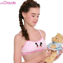 J.D.Chaude 暖暖买一送一 学生发育期 少女内衣 纯棉小背心式 薄款无钢圈 运动文胸