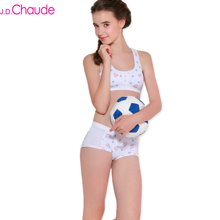 J.D.Chaude 暖暖 买一送一 学生发育期 少女内衣 纯棉小背心式 薄款无钢圈 运动文胸